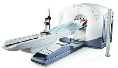 İstanbul'da PET CT Yapan Yerler
