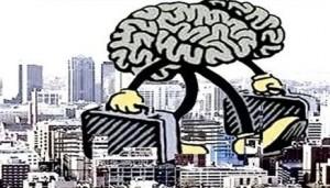 beyin-gocu
