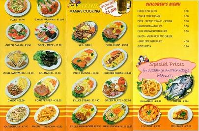 İngilizce Restaurant Menü Örnekleri