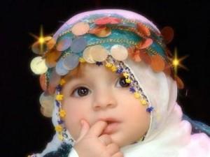 Diyanet Sitesinde Bebek İsimleri