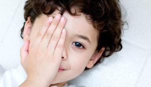 Göz Tembelliği Nedir Tedavisi Nasıl Yapılır